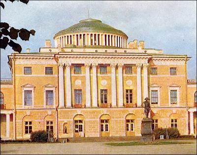 Большой дворец в Павловске. Главный фасад. План первого этажа